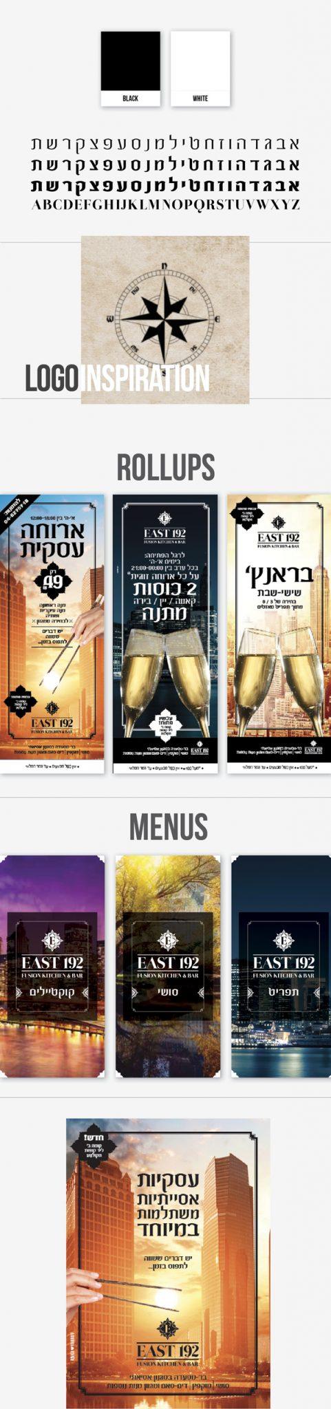 asian, restaurant, branding, exclusive, logo, menu, sign, rollups