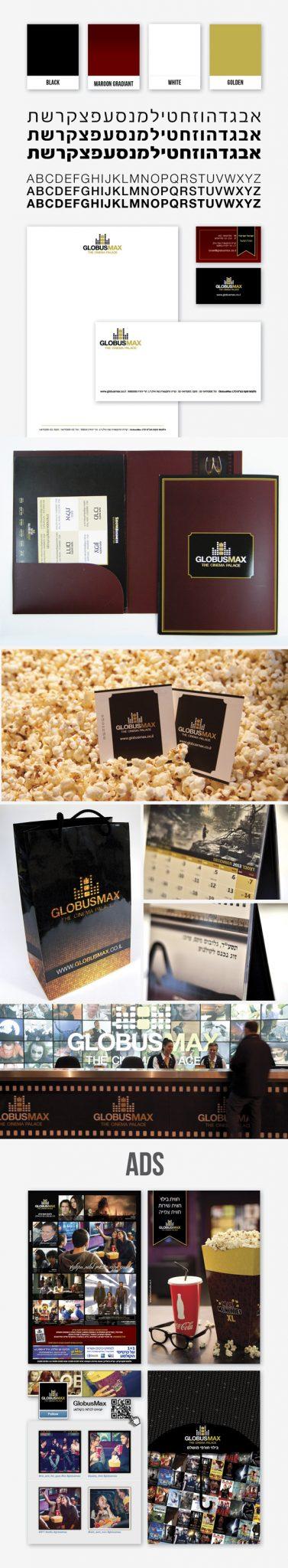 cinema branding, logo, print, ads, popcorn