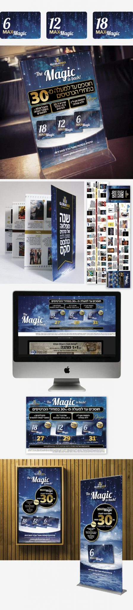 print design, flyer, magnetic cards, website, design, rollup