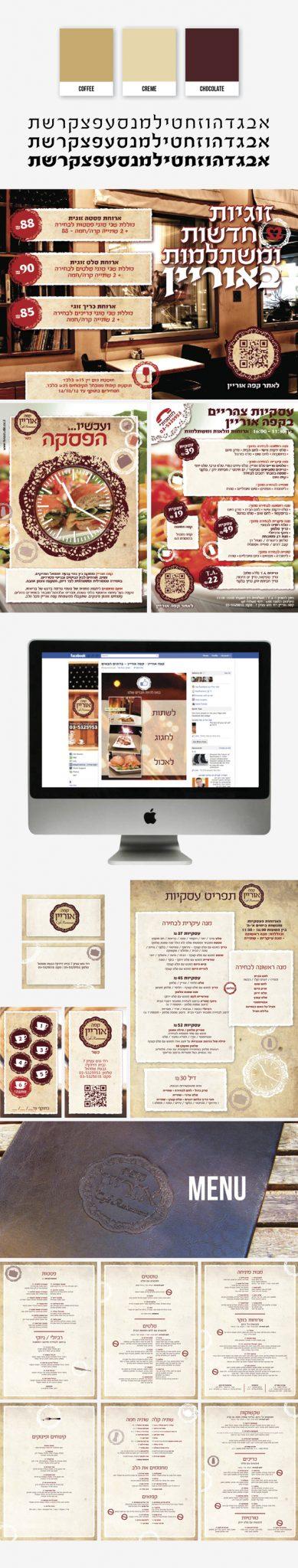 cafe, design, branding, menu, sign, logo