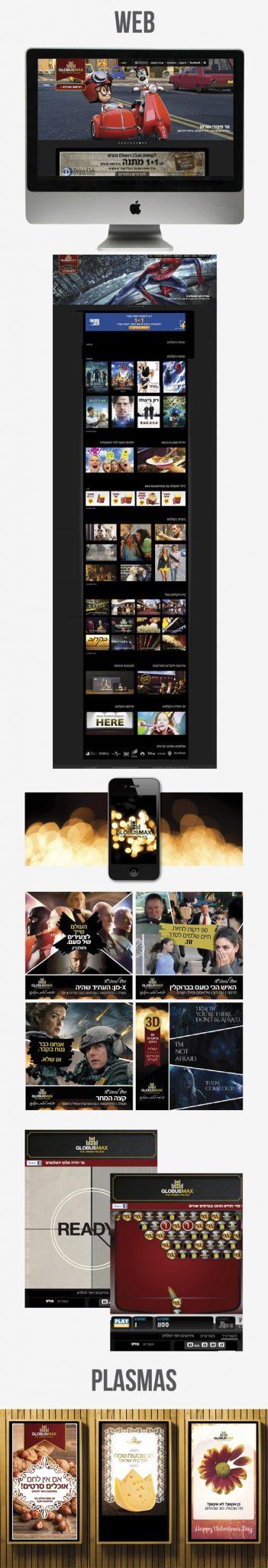 cinema branding, logo, website, app, internet, facebook