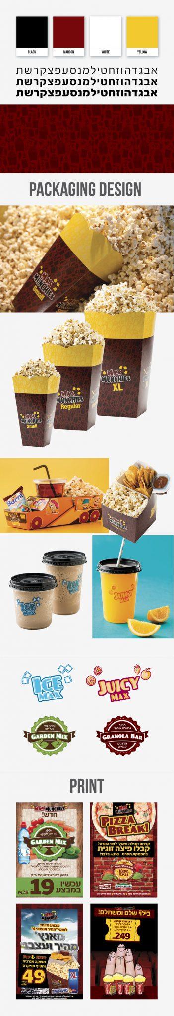 branding, packaging, logo, food