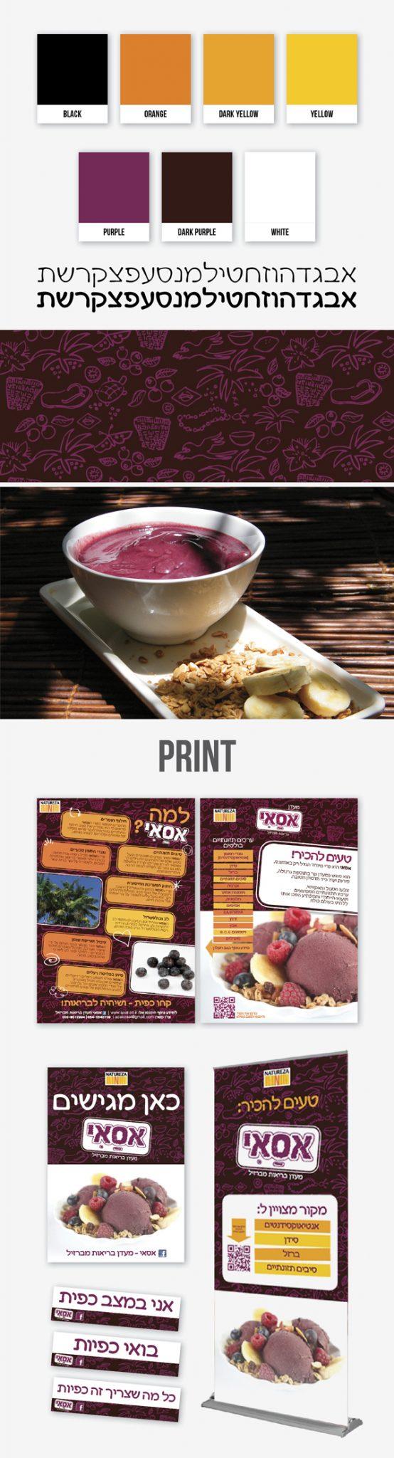 marketing, health, wellness, logo, design