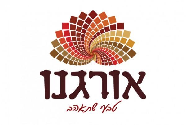 Logo Branding spice shop