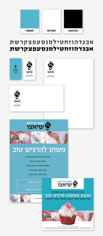 branding, logo, shiazu, print desight, graphic design, flyer design