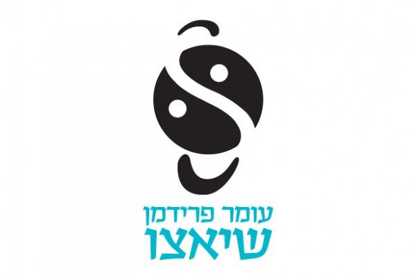 branding, logo, shiazu