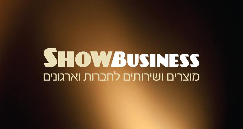 branding, business, luxarious, popcorn, movies, print