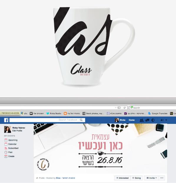 mug website branding logo design class