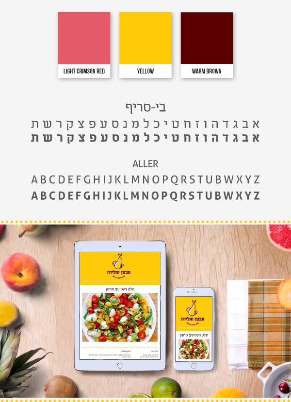 baby nutrition logo branding design