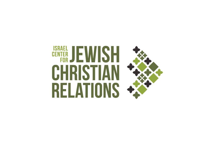 jewish christian relations branding